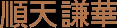 logo-grand9